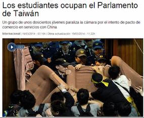 Parlamento de Taiwán