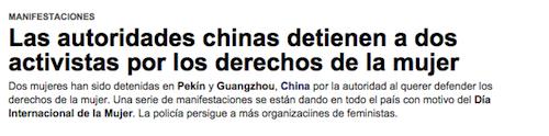 Pekín o Beijing