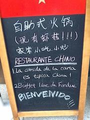 Restaurante chino