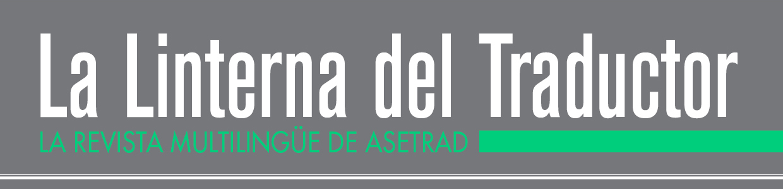 Logo La Linterna del Traductor